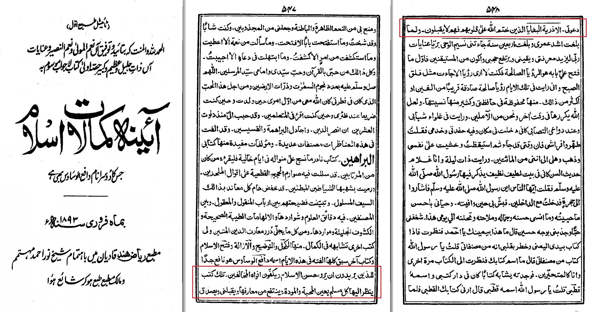 A'inah Kamalat Islam - seite 547 - 548
