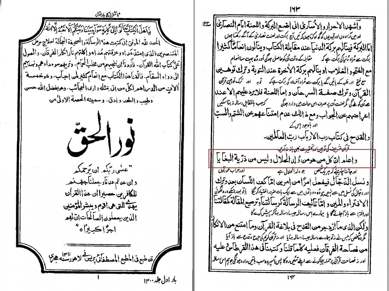 Nur-ul-Haqq - Seite 63