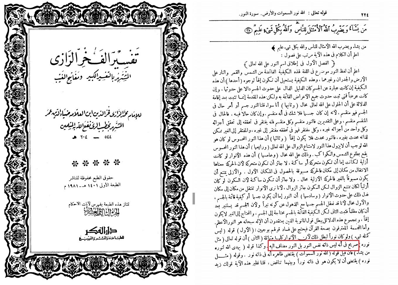 Tafsir-e Razi B 23 S 224