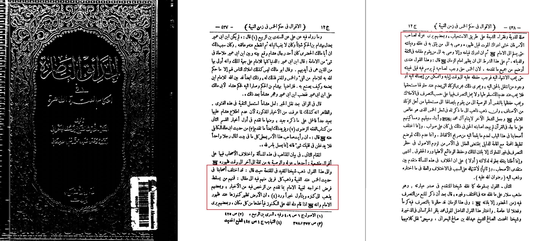 7ada2eq-e Naderah B 12 S 437 - 438