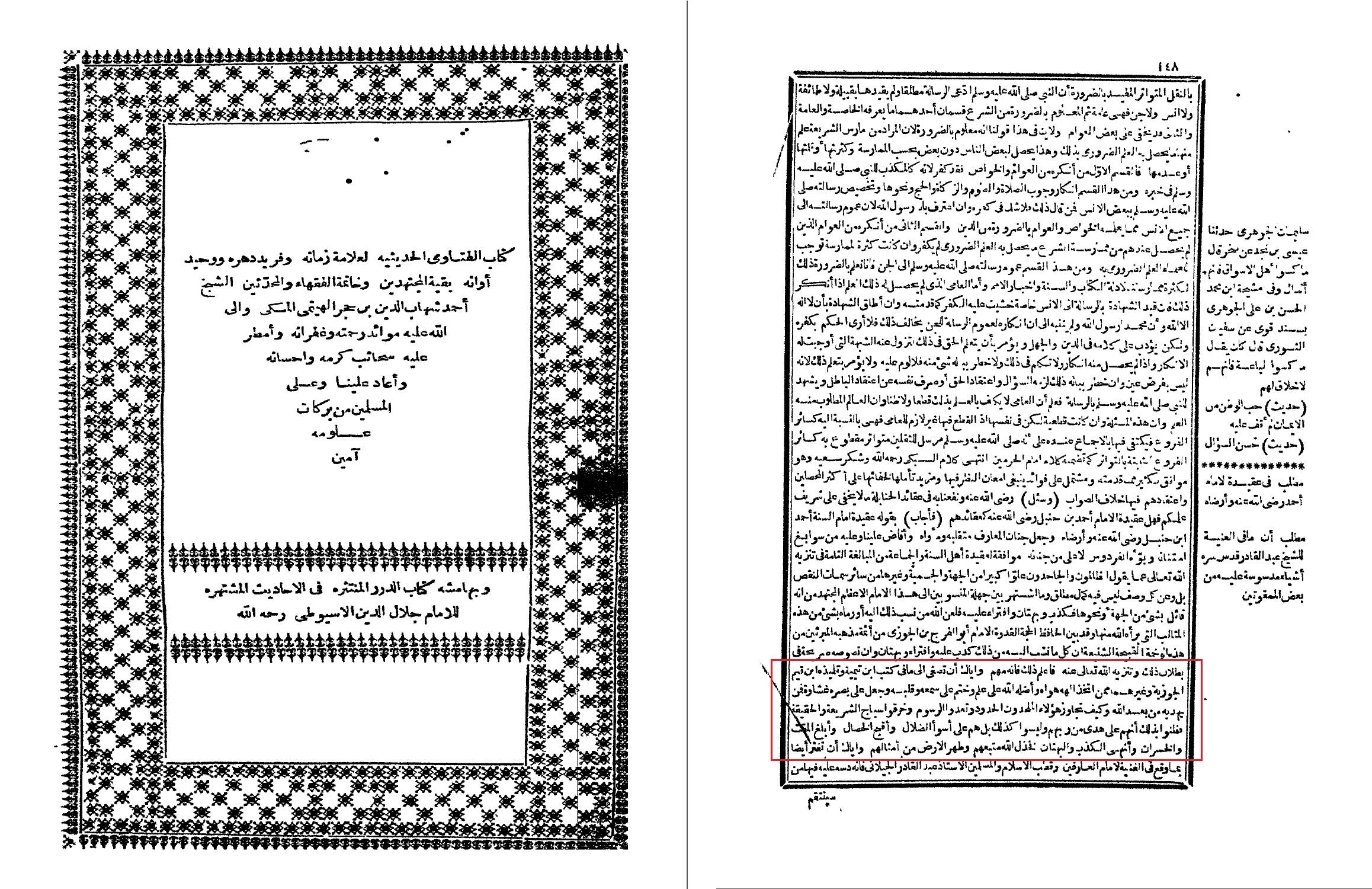 fatawa-ye 7adithiyyah S 148