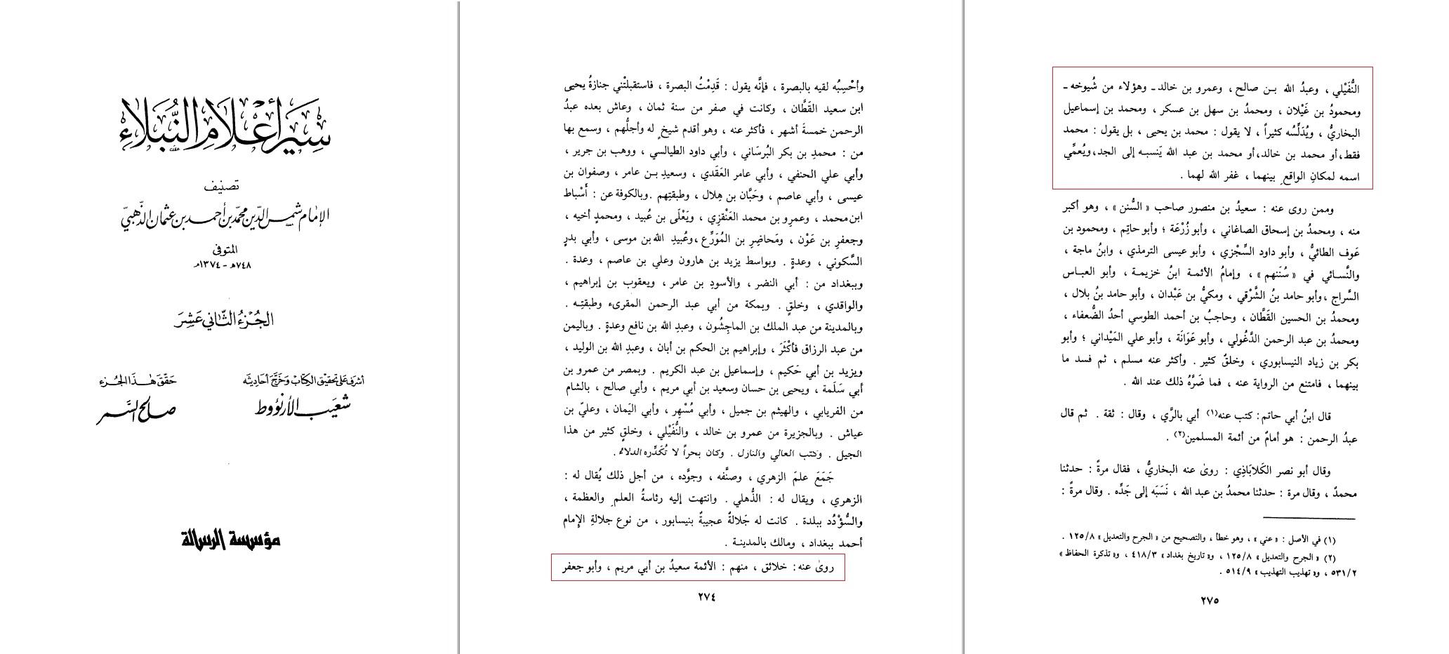 Seyar-e Dhahabi B 13 S 274 - 275