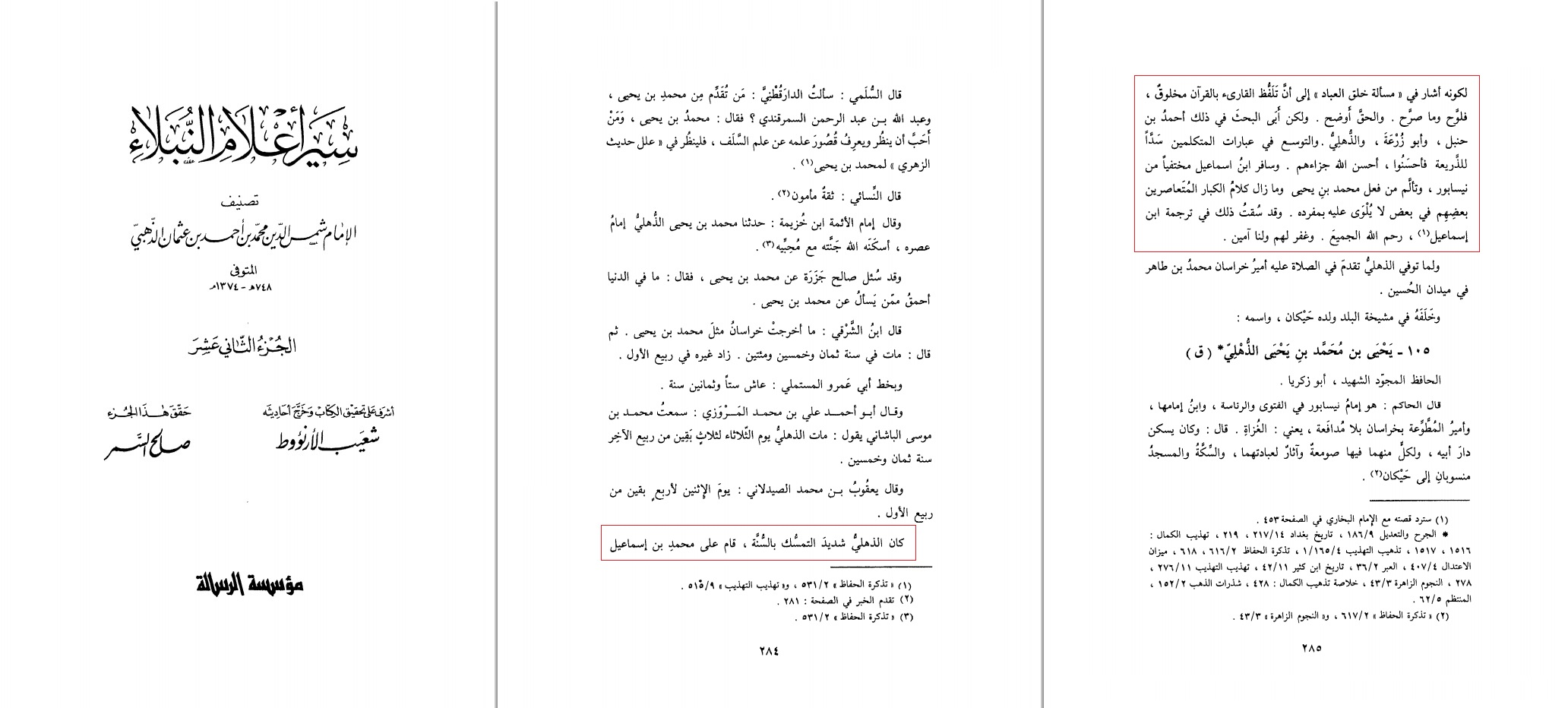 Seyar-e Dhahabi B 13 S284 - 285