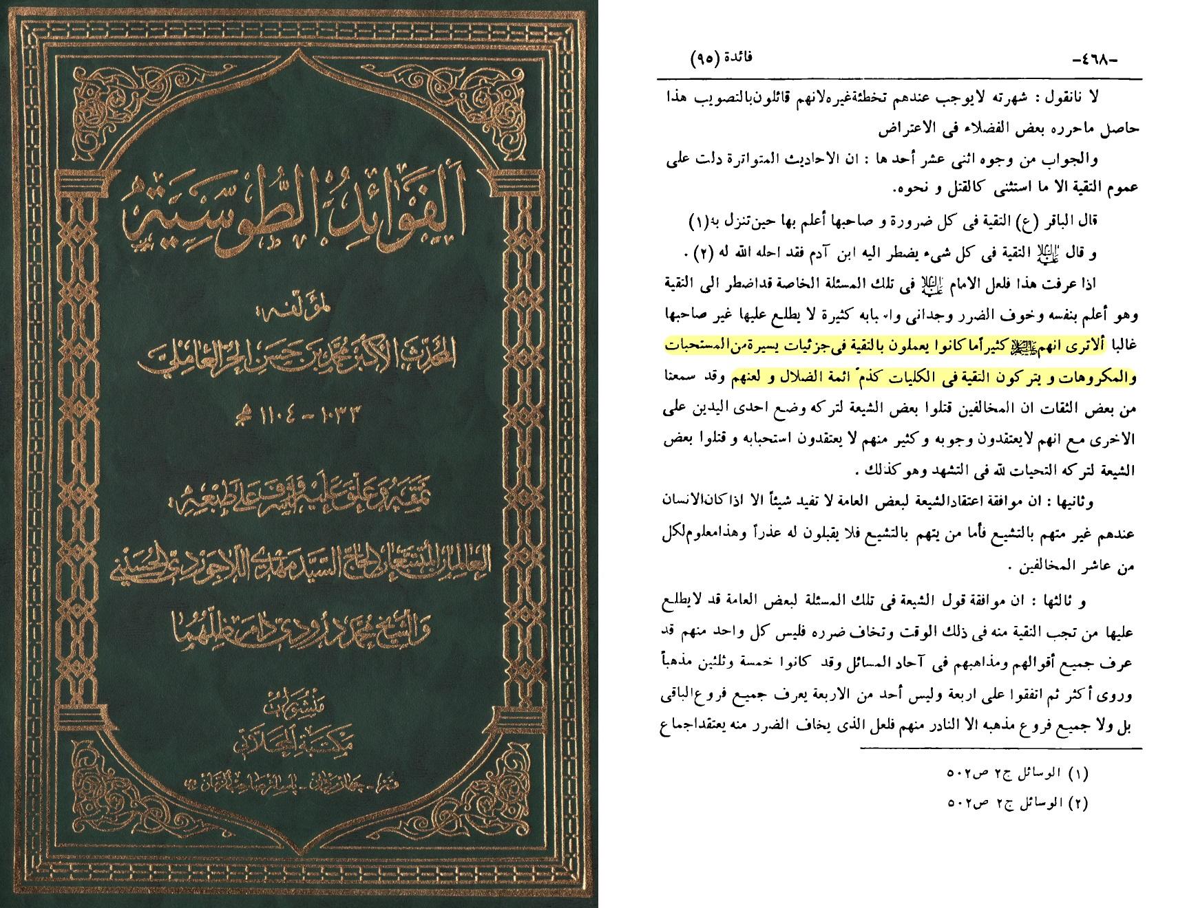 fawa2ede-3ameli-s-468