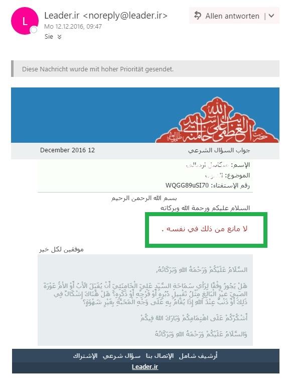 fatwa-ye-5amena2i