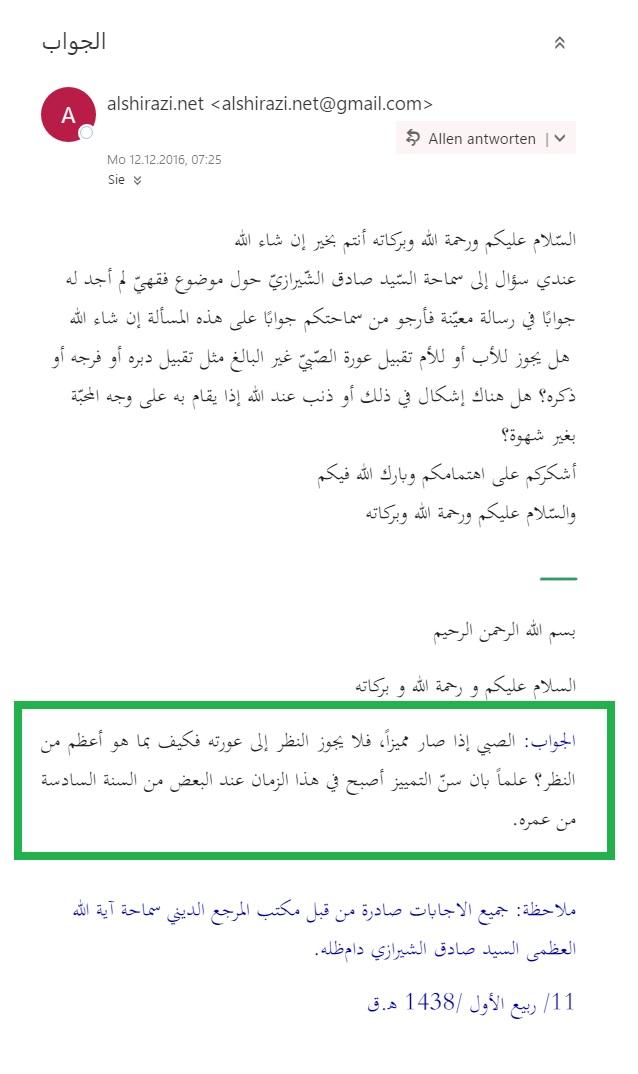 fatwa-ye-shirazi